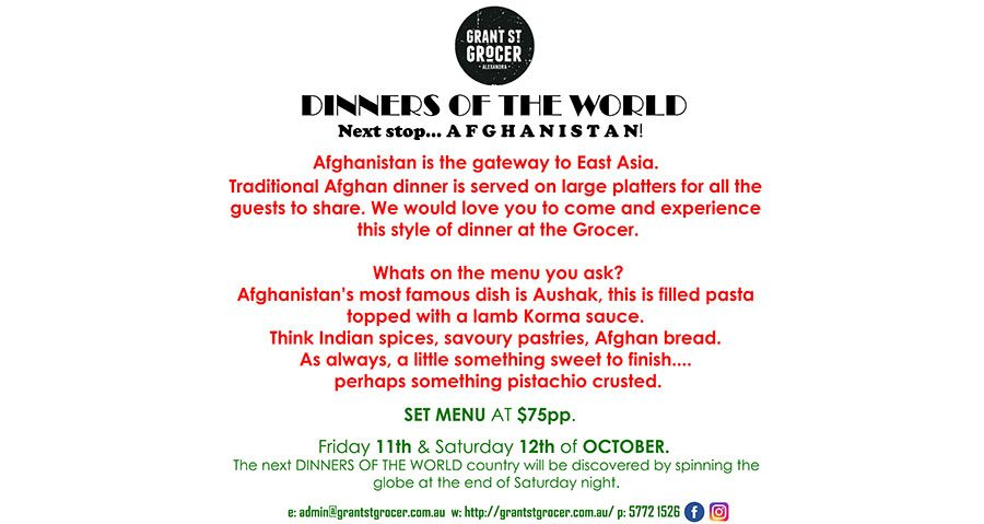 Dinners of the World – Afghanistan!
